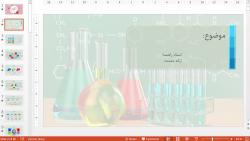 تم پاورپوینت آماده شیمی